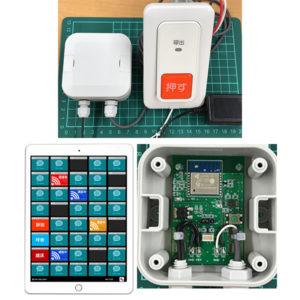 壁に取付ける押しボタンスイッチタイプ