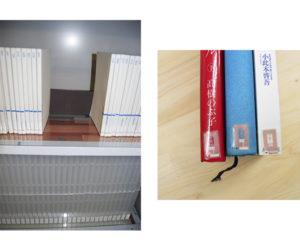 図書館管理・自動返却分類システム
